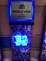Shaquille O'Neal Magic Hall of Fame memorial.jpg