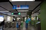 Shek Kip Mei Station ticket gates.JPG