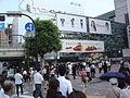 Shibuya 2006 (966134187).jpg