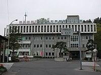 ShichinoheTownOffice-Shichinohe.jpg