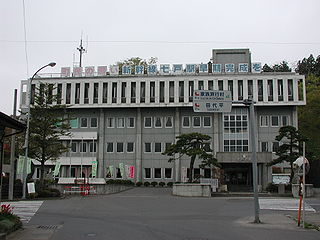 ShichinoheTownOffice-Shichinohe.jpg