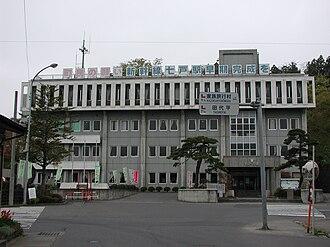 Shichinohe, Aomori - Shichinohe Town Hall