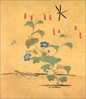 Chochungdo, a painting genre initiated by Shin Saimdang, depicting plants and insects.