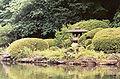 Shinjuku Gyoen Japanese Garden.jpg