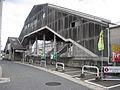 Shirahamanomiya Station 02.jpg
