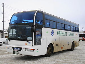 Shiraoi kankō M200F 0683.JPG