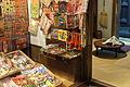 Shop - Shitamachi Museum- Ueno, Taito, Tokyo, Japan - DSC08712.JPG