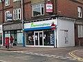 Shops to let, Tonbridge High St - geograph.org.uk - 1067681.jpg