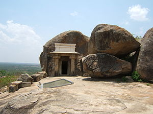 Ancestry of Chandragupta Maurya - Cave in Karnataka said to be the death place of Chandragupta