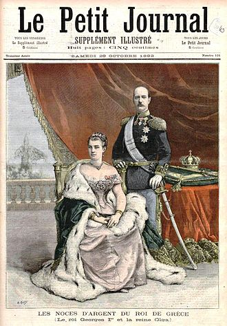 Olga Constantinovna of Russia - Edition of Le Petit Journal celebrating the silver wedding anniversary of King George I and Queen Olga, 1892