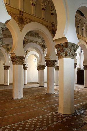 Santa María la Blanca - Interior of Santa María la Blanca.