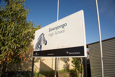 Sinenjongo High School, Joe Slovo Park, Cape Town, South Africa-3369.jpg