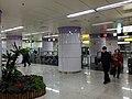 Sinnam Station 20140301 153151.jpg