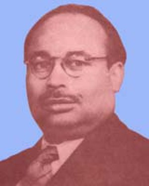 Azizul Haque (educator) - Image: Sir M Azizul Huq