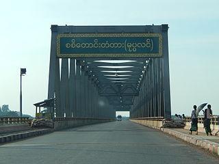 Sittaung Bridge (Moppalin) bridge in Myanmar