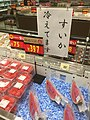Sliced watermelon in japan for sale - may 19 2019.jpeg