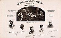 Société des Instruments anciens, fondée par Casadesus.jpg