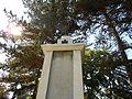 Sokobanja spomenik u centru.jpg