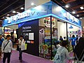 Sony Interactive Entertainment Taiwan booth, Comic Exhibition 20160816a.jpg