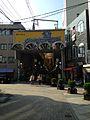 South Gate of Hakata Kawabata-dori Shopping Street.jpg