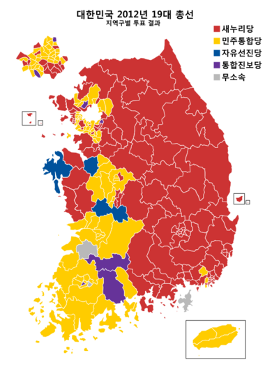 South Korean Legislative Election 2012 districts ko.png