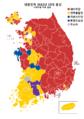 South Korean Legislative Election 2012 districts ko.png