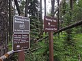Southern Boundary Signs for Wrinkly Face Provincial Park.jpg