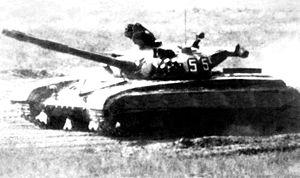 Soviet T-64.JPEG