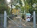 Spökelburg Billstedter Hauptstraße 120 Wohnhaus.jpg