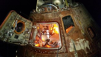 Space Center Houston - Image: Space Center Houston Apollo 17 CM