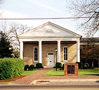 Spotsylvania County Courthouse (Built 1839), Spotsylvania Virginia