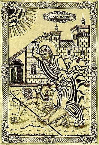 Margaret the Virgin - Saint Marina the Great Martyr. An illustration in her hagiography printed in Greece depicting her beating a demon with a hammer. Date on the picture: 1858.