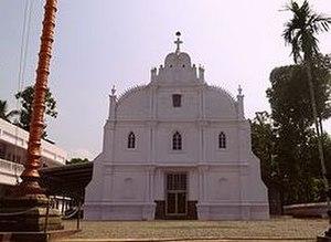 Adoor - St.Thomas Malankara Syrian Orthodox Cathedral, Kadampanad