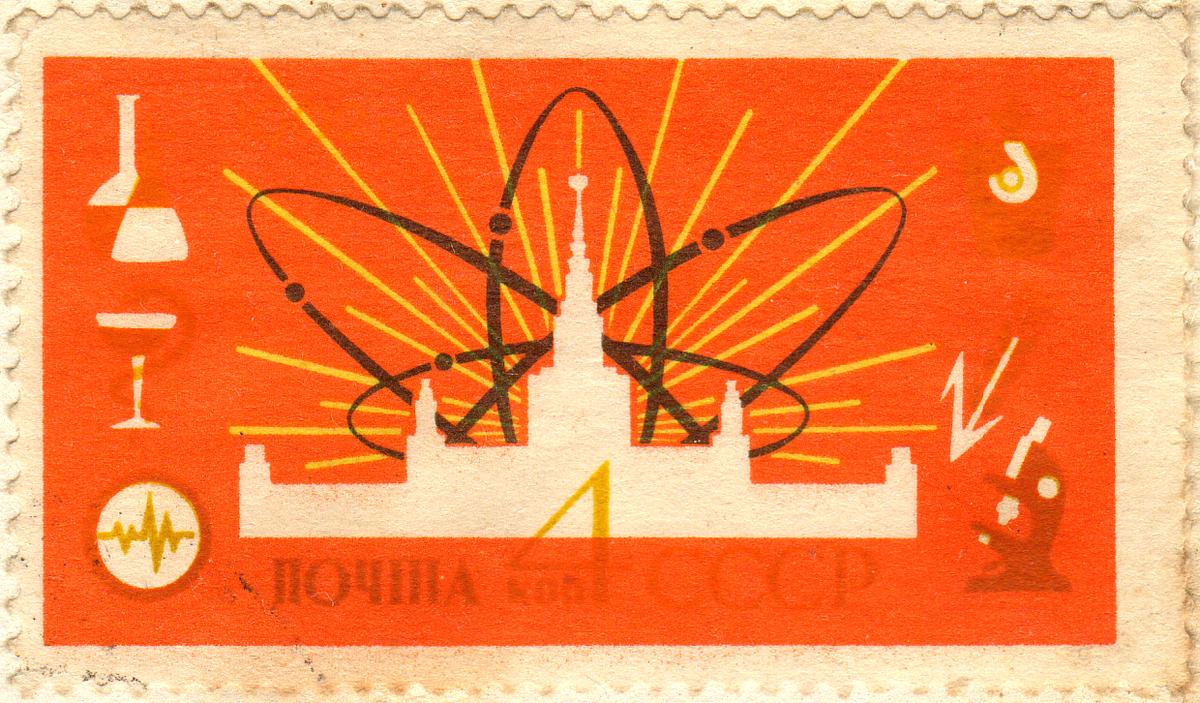 Наука в СССР Википедия