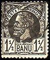 StampRomana1885Michel57.jpg