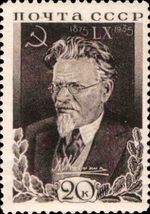 Stamp Soviet Union 1935 CPA522.png