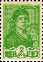 Stamp Soviet Union 1938 CPA341.png