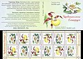 Stamp of Belarus - 2001 - Colnect 279263 - Flowers in the Red Book.jpeg