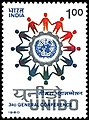 Stamp of India - 1980 - Colnect 145656 - 3rd UNIDO General Conference.jpeg