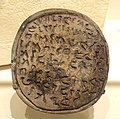 Stamp seal with Hebrew text of Jeremiah 48-11, probably early centuries AD, terracotta - Oriental Institute Museum, University of Chicago - DSC07746.JPG