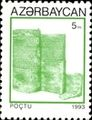 Stamps of Azerbaijan, 1993-181.jpg