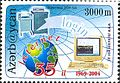 Stamps of Azerbaijan, 2004-683.jpg
