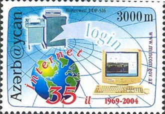 History of the Internet - 35 Years of the Internet, 1969–2004. Stamp of Azerbaijan, 2004.
