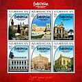 Stamps of Azerbaijan, 2012-1029-1034.jpg