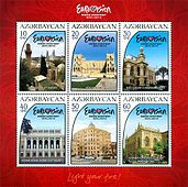 Stamps of Azerbaijan, 2012-1029-1034.jpg