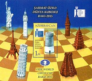 Chess World Cup 2015 - Stamps of Azerbaijan, 2015