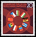 Stamps of Germany (DDR) 1974, MiNr 1918.jpg