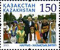 Stamps of Kazakhstan, 2013-36.jpg