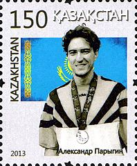 Stamps of Kazakhstan, 2013-44.jpg