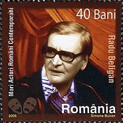 Stamps of Romania, 2006-118.jpg